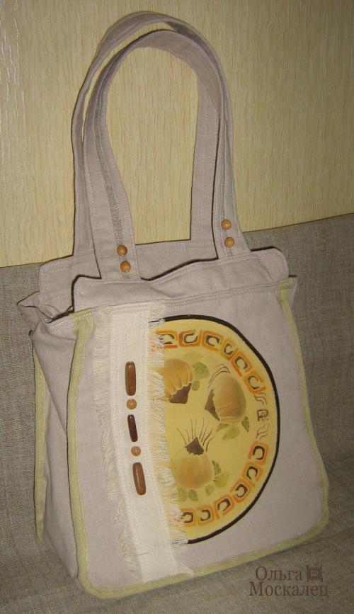 летняя_сумка