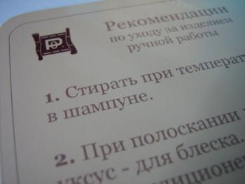 firmennii_stil