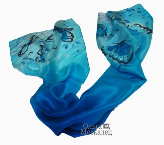 Batik_skarf