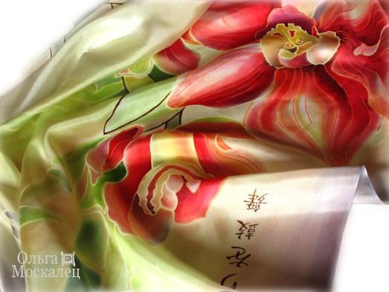 платок_с_орхидеями